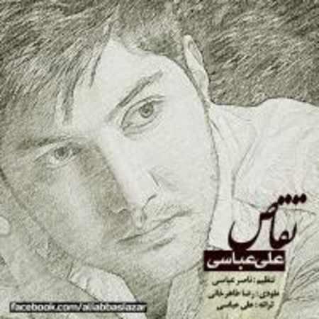 دانلود اهنگ علی عباسی تقاص