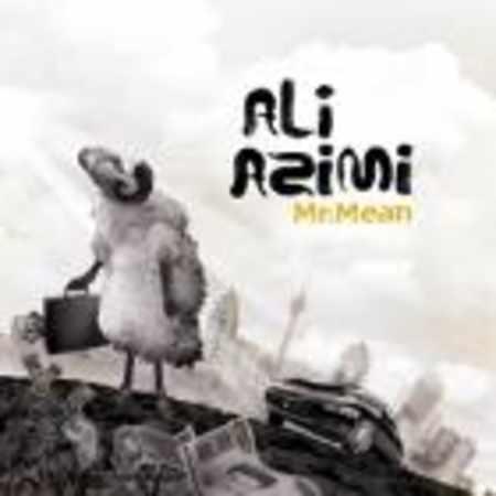 دانلود اهنگ علی عظیمی ترانه ساز