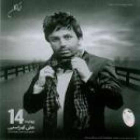 دانلود آلبوم چهارده ۱۴ از علی لهراسبی