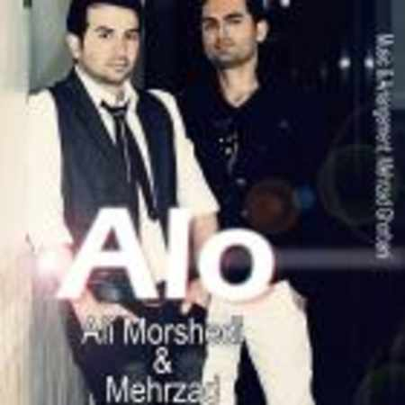 دانلود آلبوم تک اهنگ ها از علی مرشدی