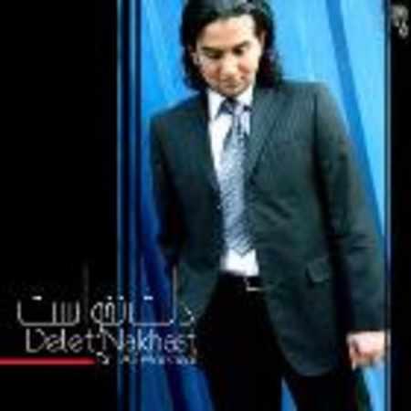 دانلود آلبوم دلت نخواست از علی مرشدی