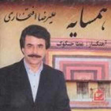 دانلود آلبوم همسایه از علیرضا افتخاری