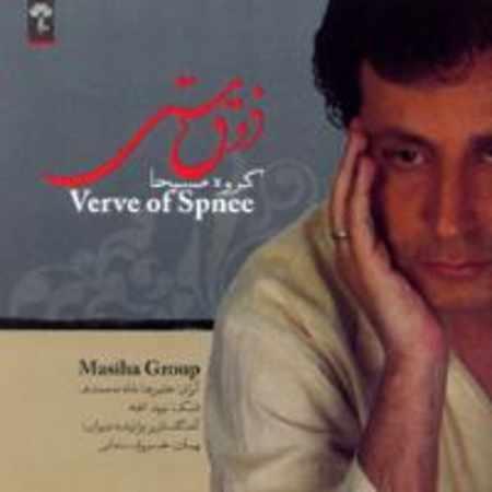 دانلود آلبوم ذوق مستی از علیرضا شاه محمدی