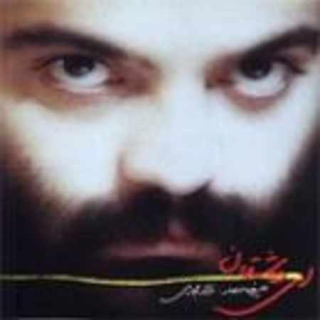 دانلود آلبوم ای عاشقان از علیرضا عصار