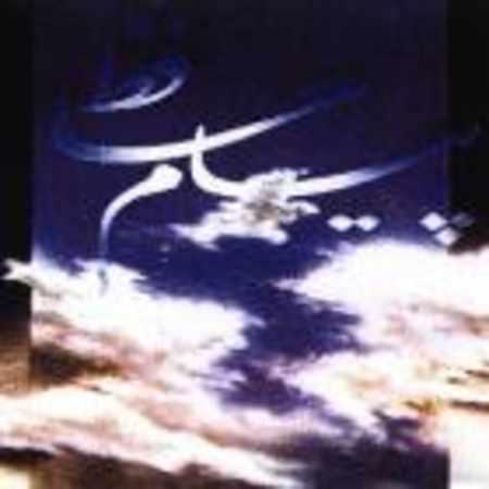 دانلود آلبوم پیام حافظ از عماد رام