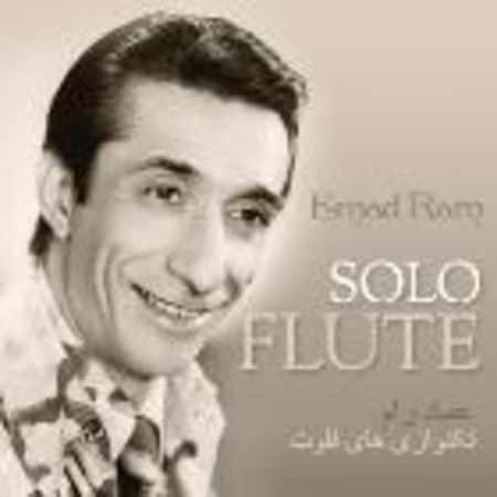 دانلود آلبوم تکنوازی فلوت از عماد رام