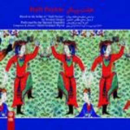دانلود آلبوم هفت پیکر از فرامرز پایور