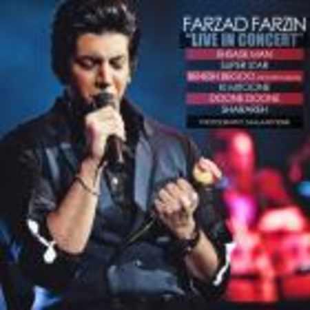 دانلود آلبوم کنسرت ۹۱ از فرزاد فرزین
