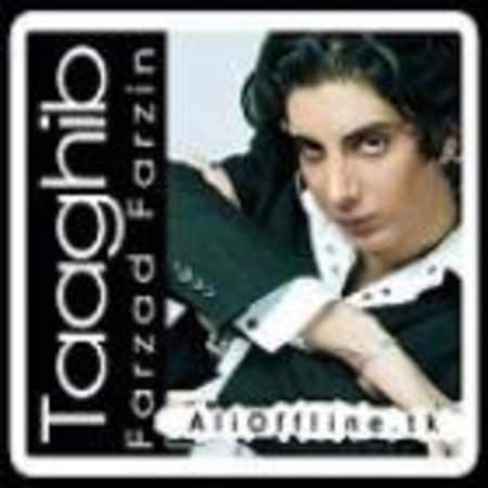 دانلود آلبوم تعقیب از فرزاد فرزین