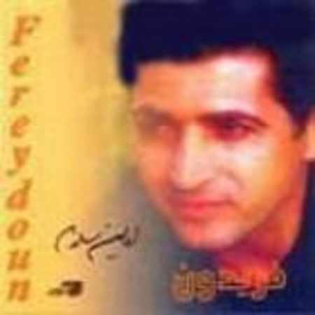 دانلود آلبوم اولین سلام از فریدون آسرایی