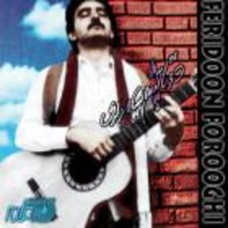 دانلود آلبوم دو تا چشم سیاه داری ( کنسرت ) از فریدون فروغی