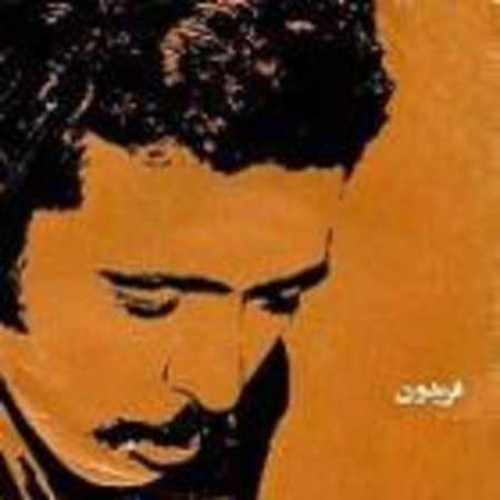 دانلود آلبوم فتنه چکمه پوش از فریدون فروغی