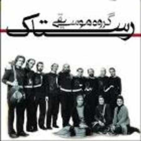 دانلود آلبوم تک اهنگ ها از گروه رستاک