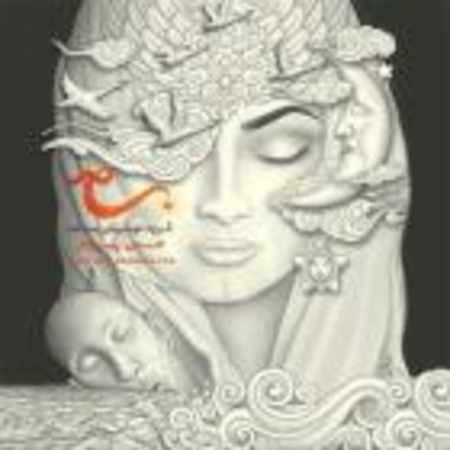 دانلود اهنگ گروه موسیقی بسامد رویای آبی