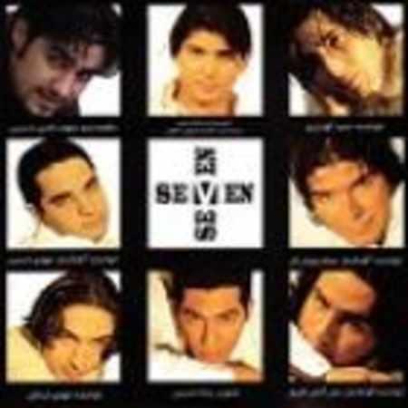 دانلود آلبوم هفت ۴ از گروه هفت