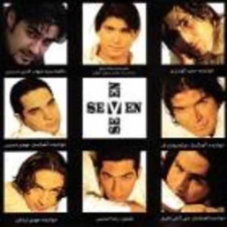 دانلود آلبوم هفت ۱ از گروه هفت