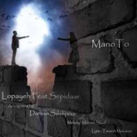دانلود آلبوم تک اهنگ ها از لوپایه