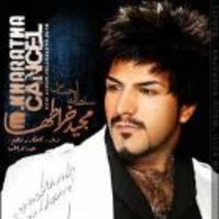 دانلود آلبوم کنسل از مجید خراطها