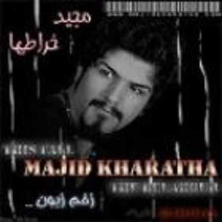 دانلود آلبوم زخم زبون از مجید خراطها