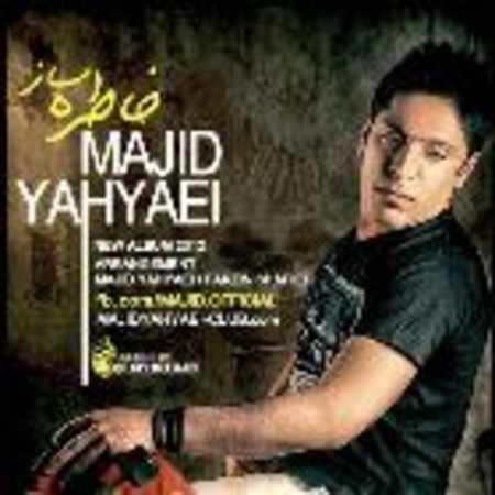 دانلود آلبوم خاطره ساز از مجید یحیایی