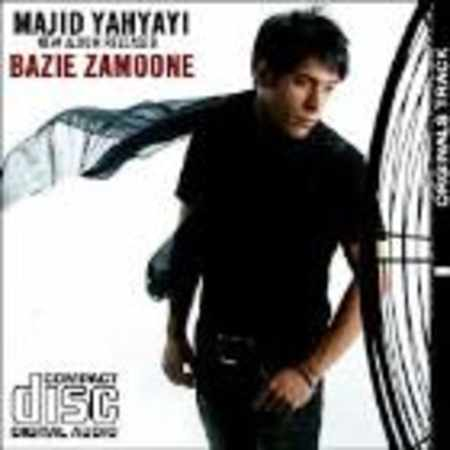 دانلود آلبوم بازی زمونه از مجید یحیایی