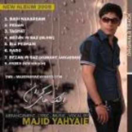 دانلود آلبوم اشک های سرگردون از مجید یحیایی