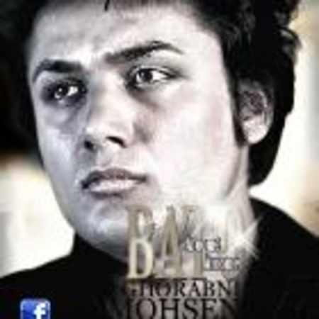دانلود اهنگ محسن قربانی خوش خیال
