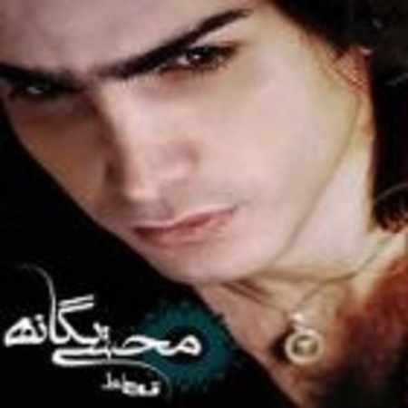 دانلود آلبوم ته خط از محسن یگانه