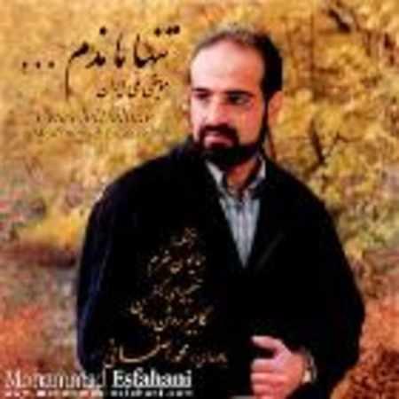 دانلود آلبوم تنها ماندم از محمد اصفهانی