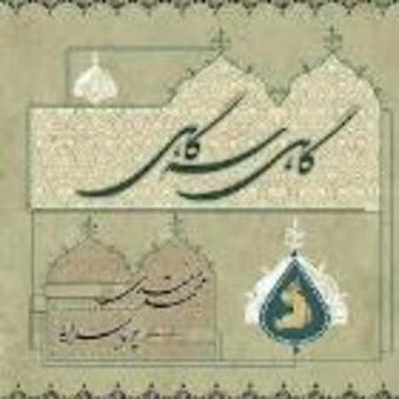 دانلود اهنگ محمد معتمدی تکنوازی سنتور