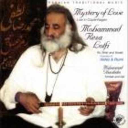 دانلود آلبوم رمز عشق از محمدرضا لطفی