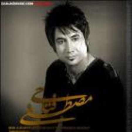 دانلود آلبوم حلقه ی عاشقی از مصطفی فتاحی