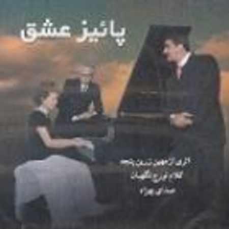 دانلود آلبوم پائیز عشق از بهزاد