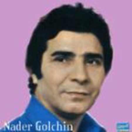 دانلود آلبوم هدهد خوش خبر از نادر گلچین
