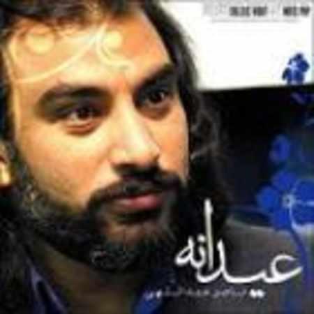 دانلود اهنگ ناصر عبداللهی مادر پیر
