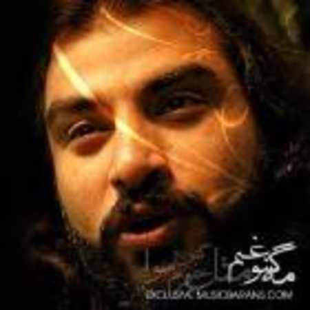 دانلود اهنگ ناصر عبداللهی ارزش انسان