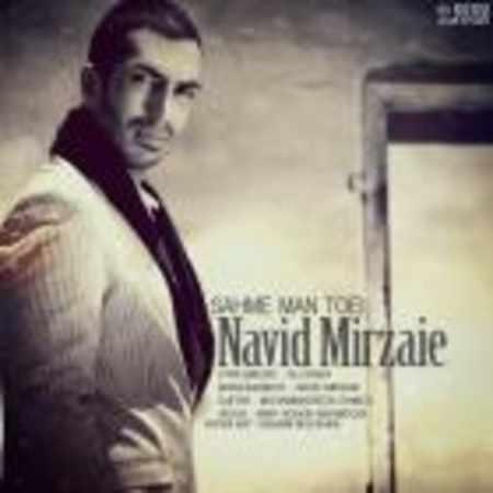 دانلود آلبوم تک اهنگ ها از نوید میرزایی