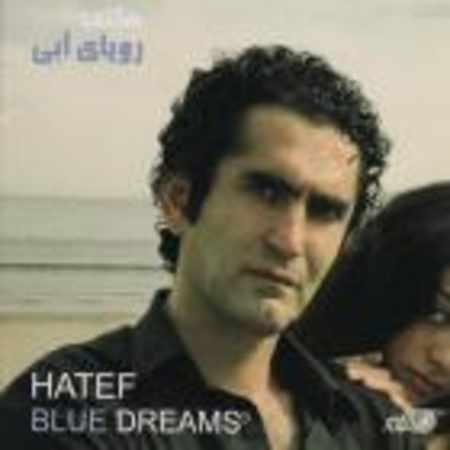 دانلود آلبوم رویای آبی از هاتف