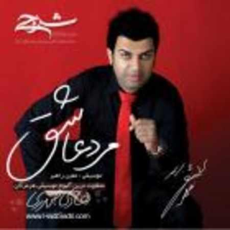 دانلود آلبوم مرد عاشق از هادی صدری