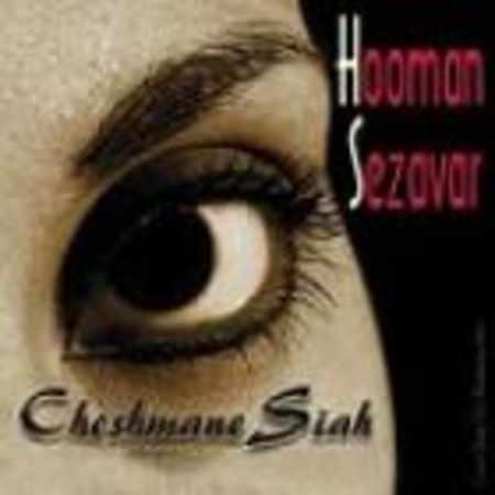 دانلود آلبوم چشمای سیاه از هومن سزاوار