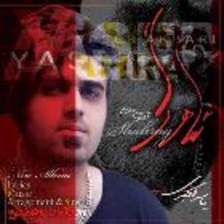 دانلود آلبوم شاهرگ از یاسر اکبری