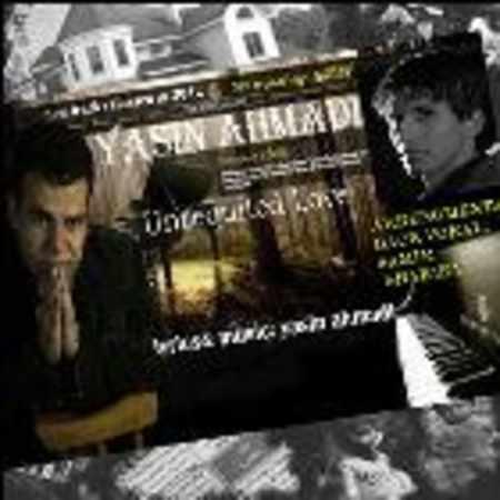 دانلود آلبوم تک اهنگ ها از یاسین احمدی