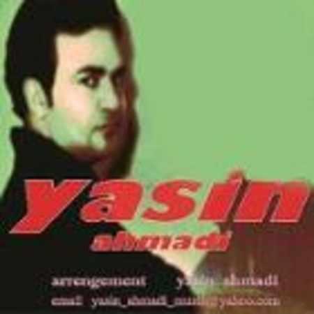 دانلود آلبوم چشمهای بی سو از یاسین احمدی