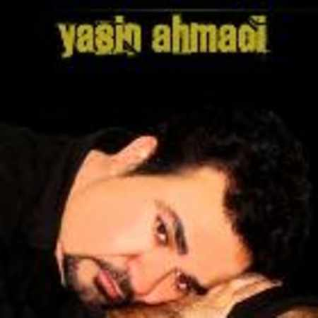 دانلود آلبوم فرصت بده از یاسین احمدی