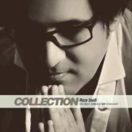 دانلود آلبوم کالکشن ۲۰۱۳ از رضا صوفی