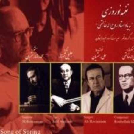 دانلود آلبوم نغمه های نوروزی از علی رستمیان
