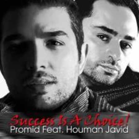 دانلود آلبوم تک اهنگ ها از هومن جاوید