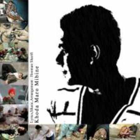 دانلود آلبوم تک اهنگ ها از هومن شریفی
