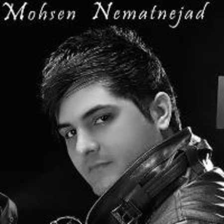 دانلود اهنگ محسن نعمت نژاد حس میکنم