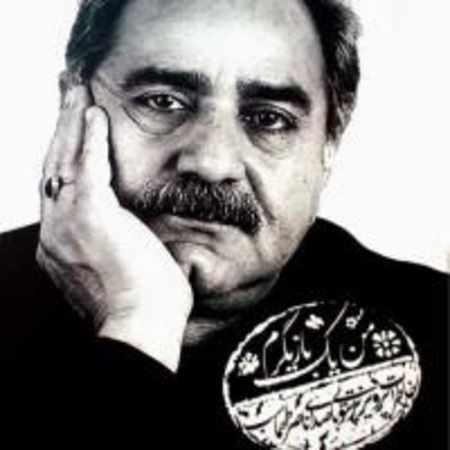 دانلود آلبوم من یک بازیگرم (خاطرات پرویز پرستویی) از ناصر طهماسب